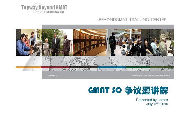 [视频] GMAT SC 争议题讲解 记2010年7月15日网络公开课